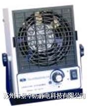 斯莱德 DC-001C 台式直流离子风机 斯莱德 DC-001C 台式直流离子风机