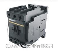 電容接觸器 電容接觸器