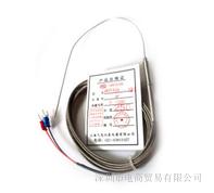冈崎OKAZAKI,高精度单芯二线制简易式,温度探头铠装热电偶WRNK-191,日本原装进口,DSWF0422