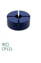 IMAO今尾,夹口,CP121-09001,深圳电商集团,深圳代理商,日本厂家