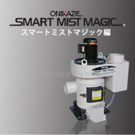ONIKAZE赤松,SMG-150型雾气收集器 集尘器