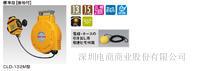 日本HATAYA烟屋/CLD-132/安装型自动卷纸收纸器  /自动卷轴/ 电动型 /[200 V型]