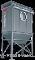 干燥的灰尘收集器    价格优惠  AAF   过滤器    FabriPulse米