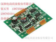 日本NPM    步进电机驱动器    专业值得信赖  AD1131 2