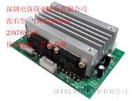 BCDC 5030 5  日本NPM      步进电机驱动器    相双极恒流  深圳代理
