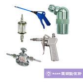EC200P 【KURITA栗田】海外直邮|不锈钢材质|车床清扫气动枪头|清货处理