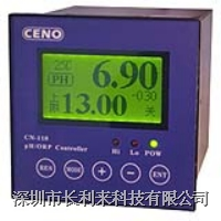 工業酸度計|精密酸度計 工業酸度計