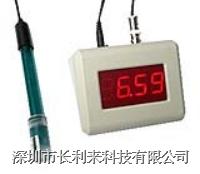 生產數顯酸度計,上等酸度計,酸度計特價銷售 P-8012