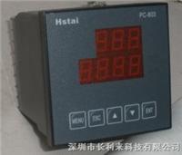 在線電導率儀,電阻率儀,經濟型在線電導率儀 PC-803