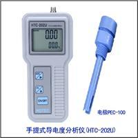 手提式電導度計,手提式電導率儀,手提式微電腦導電度溫度計 HTC-202U