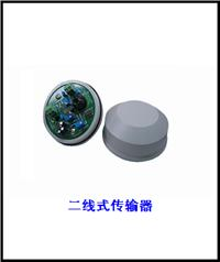 二線式電導傳輸器,二線式電導變送器,二線式電導率變送器 TEMPT1