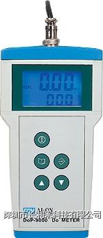 便攜式溶氧儀 DOP-9000