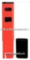 小范圍筆式電導率儀,小量程筆式電導率儀