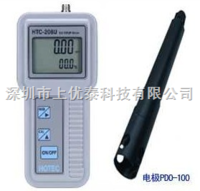 手提式微電腦溶氧度溫度計,手提式溶氧儀 HTC-208U