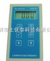 手提式DO儀,手提式溶氧儀,手提式溶解氧儀 DOB-80