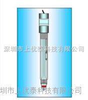 工業用氧化還原度電極 E-1313