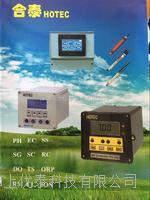 合泰PH計 PH-1001