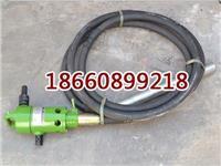 *好用的FRZ-50风动振动棒,混凝土振动器
