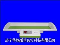 婴幼儿精密体检仪 HY-STW100( 简易型)