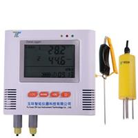 土壤温度湿度记录仪 i500-TWS