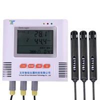 三路溫濕度記錄儀 i500-E3TH