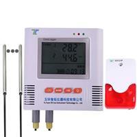 七路溫度記錄儀带声光报警 i500-E7T-A