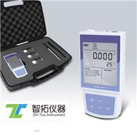 便携式電導率儀 TDS-200