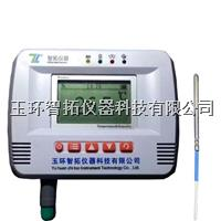 带短信報警溫度記錄儀 i200-ELT