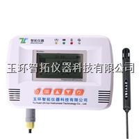 短信预警溫濕度記錄儀 GM200-ETH