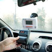 带定位车载溫濕度監控系統