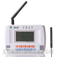 WIFI溫濕度記錄儀