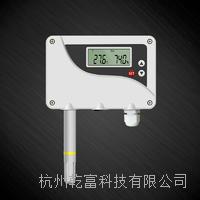 高精度防护型溫濕度變送器 T320-TH2/3/4/5/6