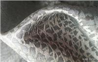 Wool/polyester y/d jacquard fabric / 羊毛/涤纶色织大提花面料