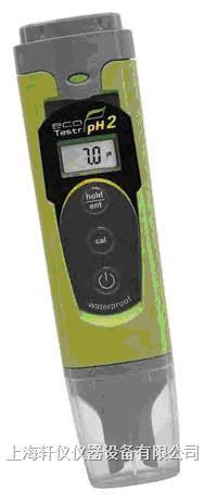 Eutech优特pH2便携式防水经济型pH测量笔测试仪 pH2