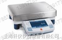 美国OHAUS奥豪斯EP12001工业型分析电子天平(外校12000g) EP12001