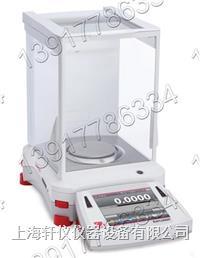 美国OHAUS奥豪斯EX324ZH分析型电子天平320g*0.0001g EX324ZH