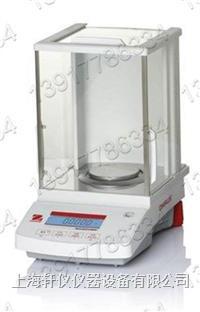 上海AR124CN美国奥豪斯OHAUS Adventurer系列通用型分析电子天平 AR124CN
