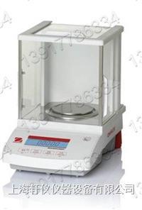 上海AR153CN美国奥豪斯OHAUS Adventurer系列通用型分析电子天平 AR153CN