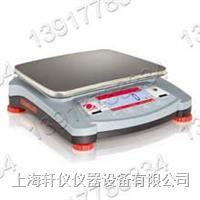 NVT6400B美国奥豪斯1g无线感应型便携式电子天平秤 NVT6400B