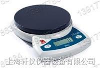美国奥豪斯OHAUS CS200家庭专用200g便携式电子天平秤 CS200