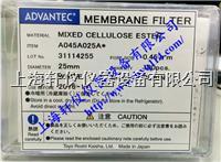 SDI膜片(0.45um*φ25mm) A045A025A