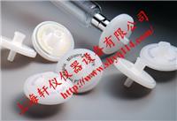 Millex 0.45um针头式过滤器-美国密理博25mm非无菌过滤器 SLCR025NS SLCR025NB SLFH025NS SLFH025NB SLCR025NK