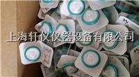 美国Millipore Millex含疏水性PTFE滤膜无菌过滤器50mm SLFG05000 SLFG65000 SLFG75000 SLFG85000 SLFH05000