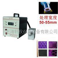 玻璃等离子表面处理设备 Plasma清洗机