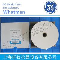 GE Whatman沃特曼Grade 5V定性滤纸1205-185 1205-185