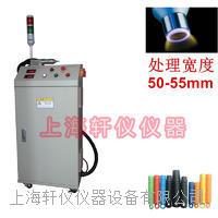 化妆品瓶印刷专用等离子表面处理设备plasma