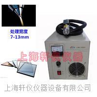 GM-13A 玻璃等离子表面处理专用低温等离子处理设备 GM-13A