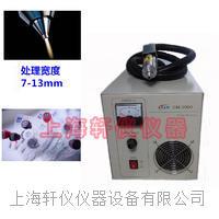 ABS|PET|APET提高表面张力等离子表面处理设备 GM -2000