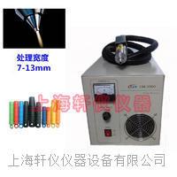 上海PP|PET|PC喷涂前低温等离子表面处理设备