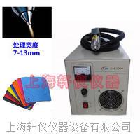 无锡Plasma等离子表面处理机专业处理塑胶制品难粘结问题 PM-V8(DVG1)